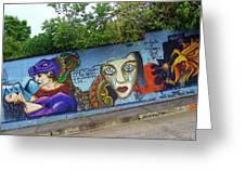 Oaxaca Graffiti Greeting Card