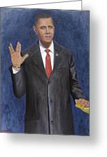 Obama Taking The Oath Of Office Greeting Card by TC North