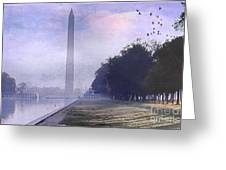 Obelisk  Greeting Card