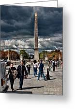 Obelisque De Luxor Greeting Card
