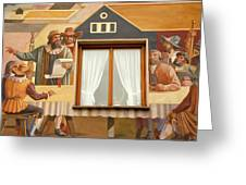Oberammergau Frescoe Greeting Card