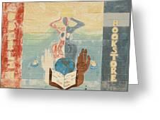 Oberlin Bookstore Greeting Card