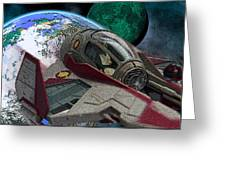 10108 Obi-wan's Starfighter Greeting Card