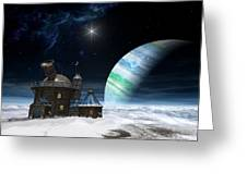 Observatory Greeting Card by Cynthia Decker