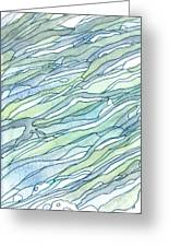 Ocean 1 Greeting Card
