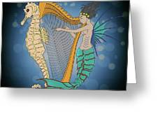 Ocean Lullaby3 Greeting Card