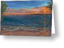 Ocean Sunset Series- Solitude II Greeting Card