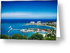 Ocho Rios Greeting Card