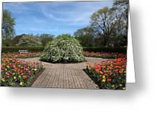 Octagon Garden At Cantigny Park Greeting Card