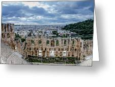 Odeon Of Herodes Atticus - Athens Greece Greeting Card