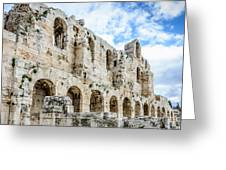 Odeon Stone Wall - Athens Greece Greeting Card