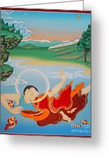 Odren Pelgi Wangchuk Greeting Card
