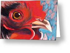 Oeil De Poulet Greeting Card