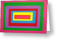 Of Equal Or Lesser Value Number Five Greeting Card