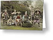 Ogawa, Kazumasa Sights And Scenes In Fair Japan. Greeting Card