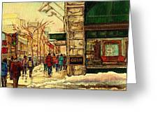 Ogilvys Department Store Downtown Montreal Greeting Card