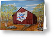 Ohio Bicentennial Barns 22 Greeting Card
