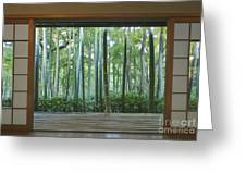 Okochi Sanso Villa Bamboo Garden Greeting Card by Rob Tilley