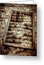 Old Accounting Wooden Abacus Greeting Card