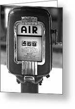 Old Air Pump Greeting Card by Arni Katz