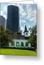 Old And New Houston Greeting Card
