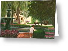 Old And Young Of Savannah Greeting Card