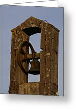 Old Bell Greeting Card