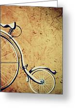 Old Bicycle-part Two Greeting Card