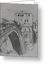 Old Bridge -mostar Greeting Card