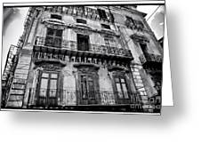 Old Building In Sicily Greeting Card