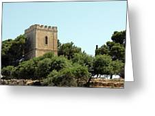 Old Castle In Hebron Greeting Card