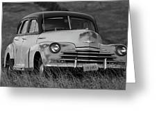 Old Chevy By The Levee Greeting Card