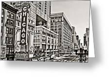 Old Chicago Theatre