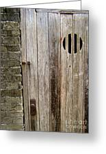 Old Chinese Village Door Series Fifteen Greeting Card