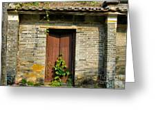 Old Chinese Village Door Series Sixteen Greeting Card