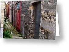 Old Chinese Village Narrow Walkway Greeting Card