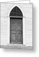 Old Church Door Greeting Card