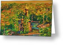 Old Church On The River Greeting Card