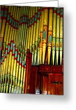 Old Church Organ Greeting Card