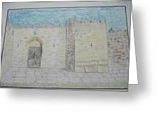 Old City.jerusalem.color Pencils 1992 Greeting Card