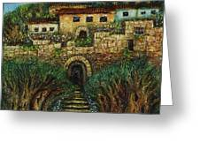 Old City's Gate Greeting Card