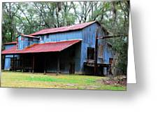 Old Cotton Gin 02 Greeting Card