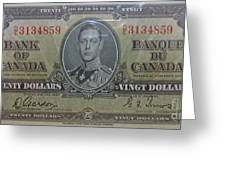 Old Currency  Greeting Card