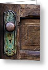 Old Door Knob Greeting Card