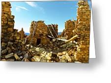 Old Doors Kinishba Ruins Greeting Card