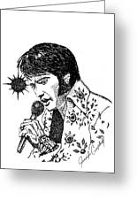 Old Elvis Greeting Card
