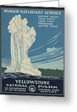 Old Faithful At Yellowstone Greeting Card