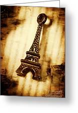 Old Fashion Eiffel Tower Souvenir Greeting Card