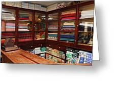 Old-fashioned Fabric Shop Greeting Card