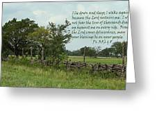 Old Fashioned Fence  Psalm Three Vs Five Six And Eight Greeting Card